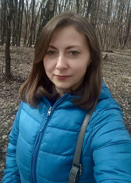 Тетяна Володимирівна Петренко